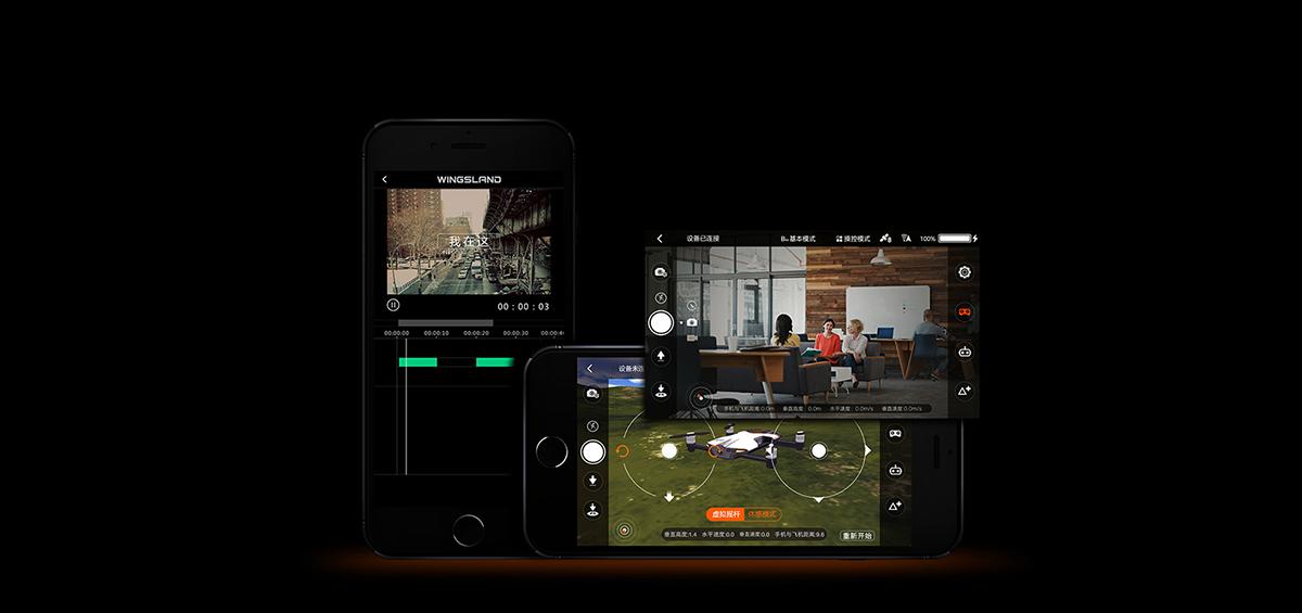 Wingsland S6 App